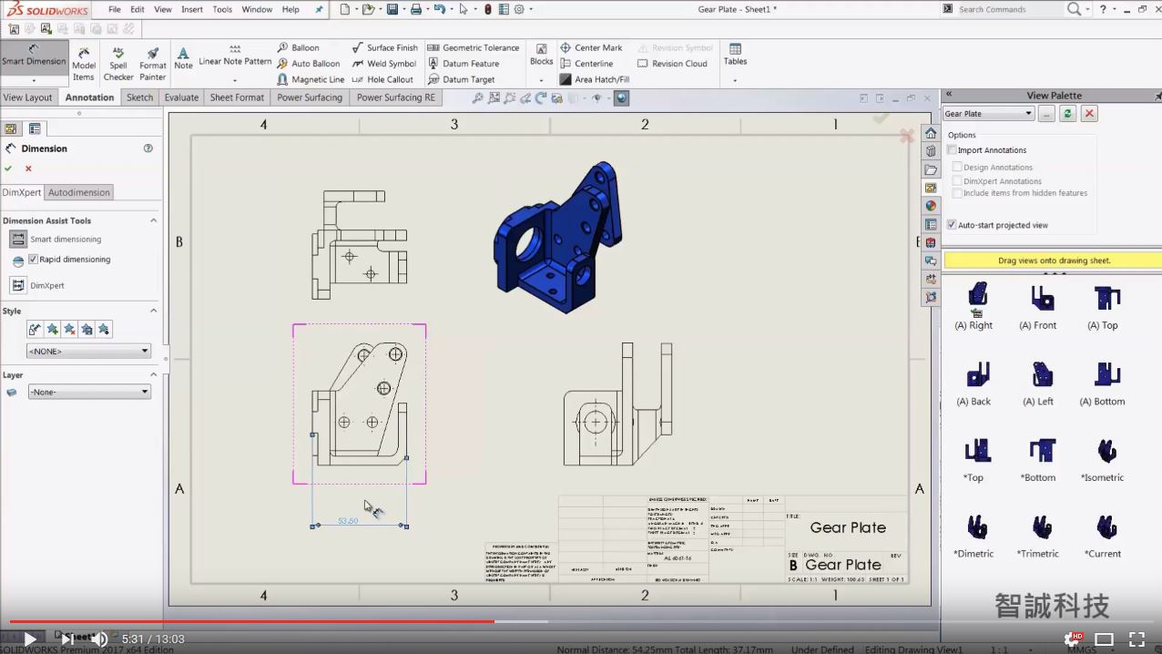 Solidworks Tutorial Mbd And 2d Enginering Drawings Intelligent Cad Basics Of Drawing Schematics In Electrical 3d Model Based Definition Are Now Implemented To Different Companies Make Their Products Even The Us Military