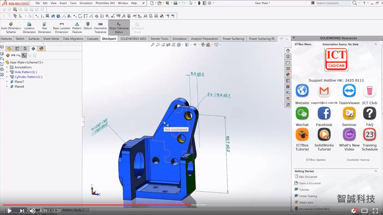 SOLIDWORKS Tutorial : Shorten Time to Produce and Modify 2D