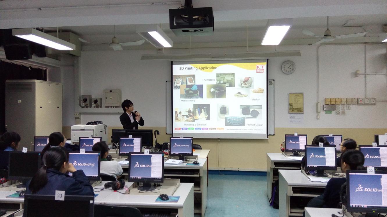 高中教室版面设计图展示